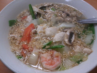 3 Flavor Sizzling Rice Soup Yelp