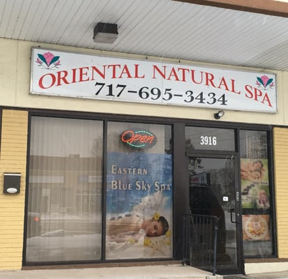 Oriental natural spa closed massage 3916 jonestown for Abaca salon harrisburg pa