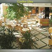 Garden eden wellness massage dietzenbach hessen yelp for Garten eden dietzenbach