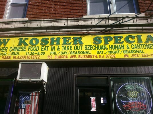 Elizabeth (NJ) United States  city photo : New Kosher Special Elizabeth, NJ, United States | Yelp