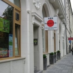 Sushi & Wok, Munich, Bayern, Germany