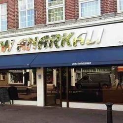 New Anarkali Indian Restaurant, East Molesey, Surrey