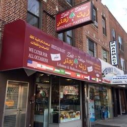 Laziza of NY Pastry Shop - Very delicious! - Astoria, NY, United States