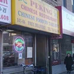 Peking chinese restaurant downtown flushing flushing for 101 taiwanese cuisine flushing