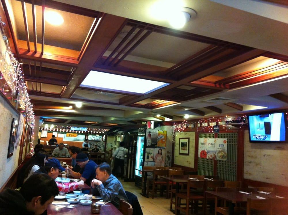 Photos for Book Chang Dong Soon Tofu Yelp