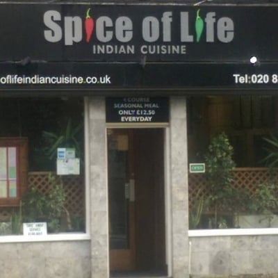 Spice of life indian cuisine indiaas blackheath for 7 spice indian cuisine