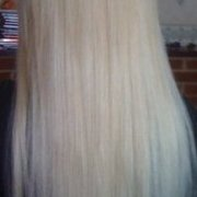 Creative Hair Extensions, Salford, Greater Manchester