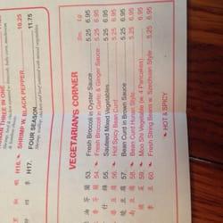 China Garden Chinese Restaurants Fredericksburg Va
