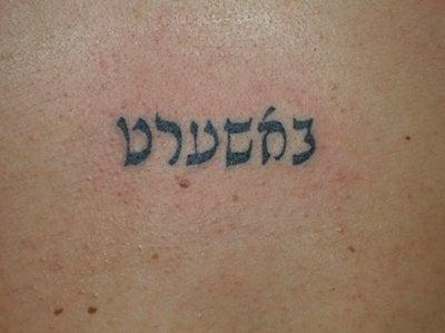 hebrew tattoos on wrist