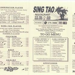 Sing Tao Restaurant Menu