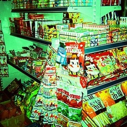 Atari-Ya Foods, Kingston upon Thames, London