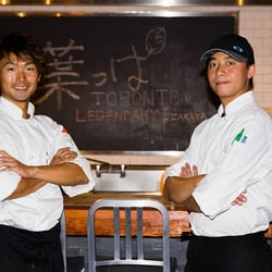 Hapa Izakaya - Toronto, ON, Canada. Takayuki Sato and Koichi Fujioka lead Hapa Toronto's kitchen team
