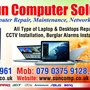 Sun Computer Solutions
