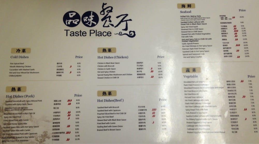 Front of the menu yelp for Aja asian cuisine menu