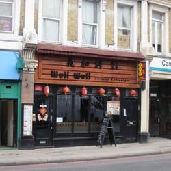 Wuli Wuli, London