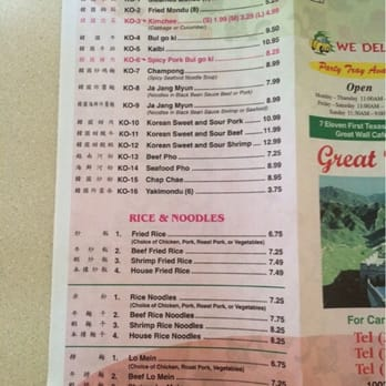 Great Wall Cafe Killeen Tx Menu Prices