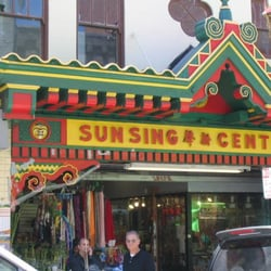 Chinatown dvd shops the haight san francisco ca yelp for Michaels craft store daly city