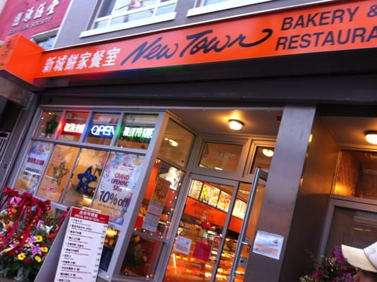 Best Chinese Restaurant Vancouver Near Me