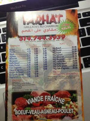 Boucherie Farhat