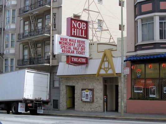 hill adult theatre francisco