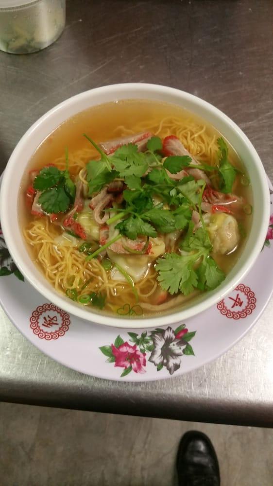 Mekong restaurant 24 fotos chinesisches restaurant for Restaurant domont