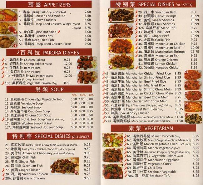 Lucky Chinese Restaurant 38 Photos Chinese Restaurants