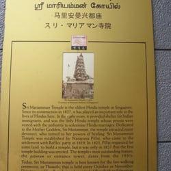 Sri Mariamman - Sri Mariamman Temple - Singapur, Singapore, Singapur