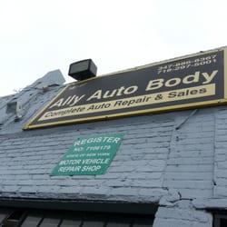 Ally Auto Repair Shop Queens Ny Usa