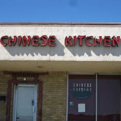 Chinese Kitchen Restaurant San Antonio TX