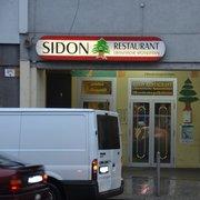 Sidon Libanesische Spezialitäten, Düsseldorf, Nordrhein-Westfalen, Germany