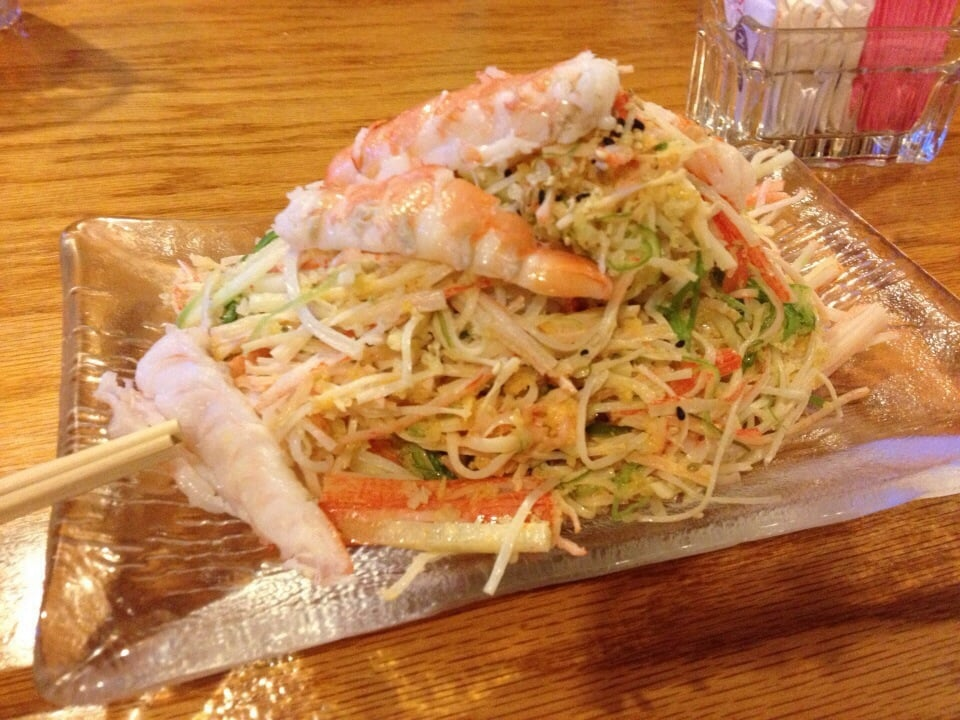 Lees Summit (MO) United States  City new picture : ... Bar Lees Summit, MO, United States. Spicy crab salad..double order