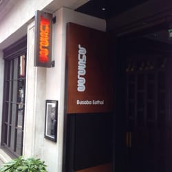 Front entrance to Busaba Eathai.