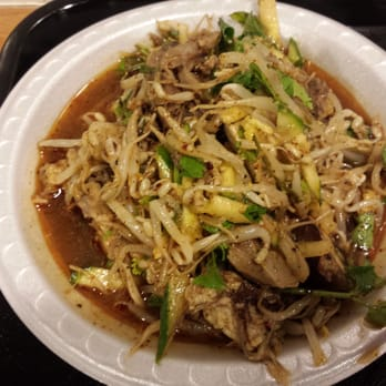 Xi'an Famous Foods - Spicy tingly lamb face salad - watch ...
