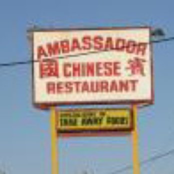 Ambassador chinese restaurant 10 photos takeaway for Ambassador chinese cuisine