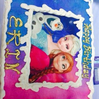 Cake Art Hours : Cake & Art - West Hollywood, CA, United States. The cake ...