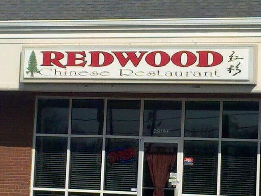 Redwood chinese clarksville tn verenigde staten yelp for Christina campbell tavern