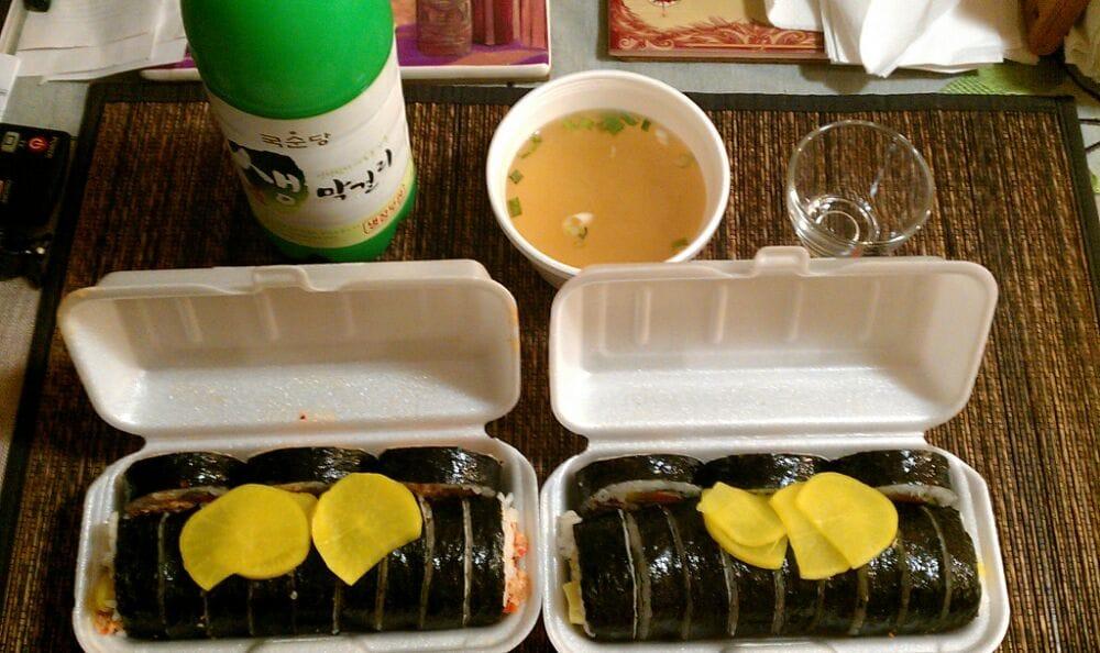 ... United States. Spicy Tuna Kimbap ($5.50), Barbecue Beef Kimbap ($5.50