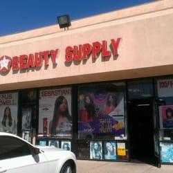 Beauty Gallery Supply logo