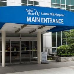 Ny Downtown Hospital Emergency Room