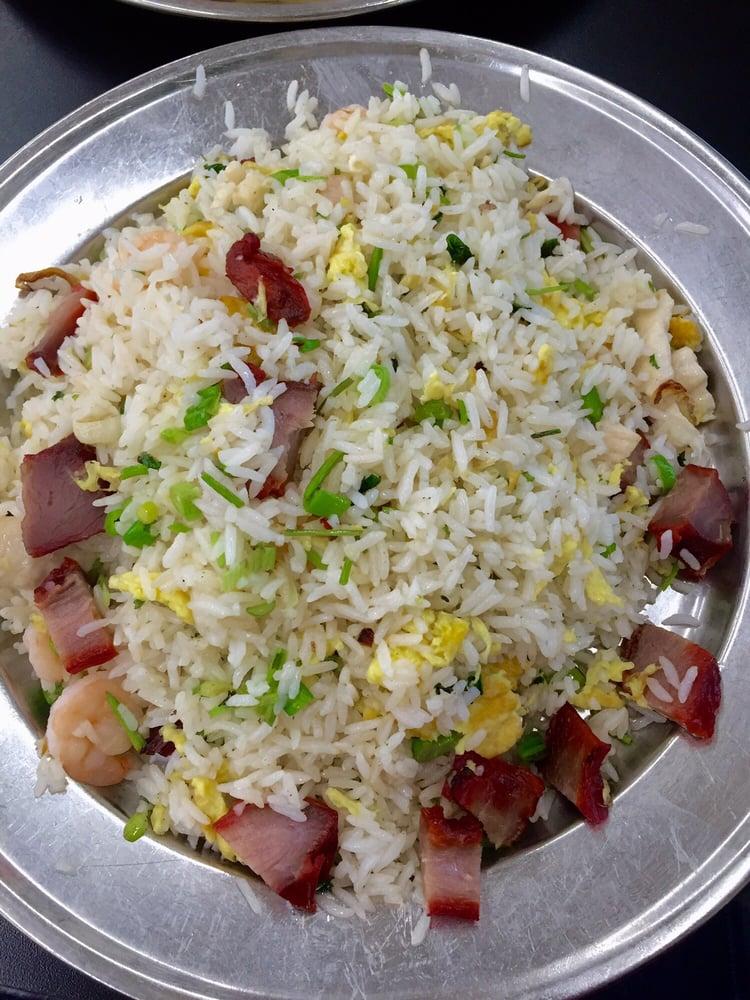 888 International Market - Overland Park, KS, United States. #56 - Yangzhou fried rice - $7.99