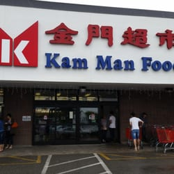 Kam Man Food Markets