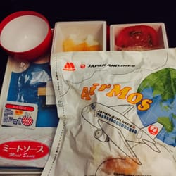 Japan Airlines - Jamaica, NY, États-Unis. AirMOS Burger was aweome!!!!