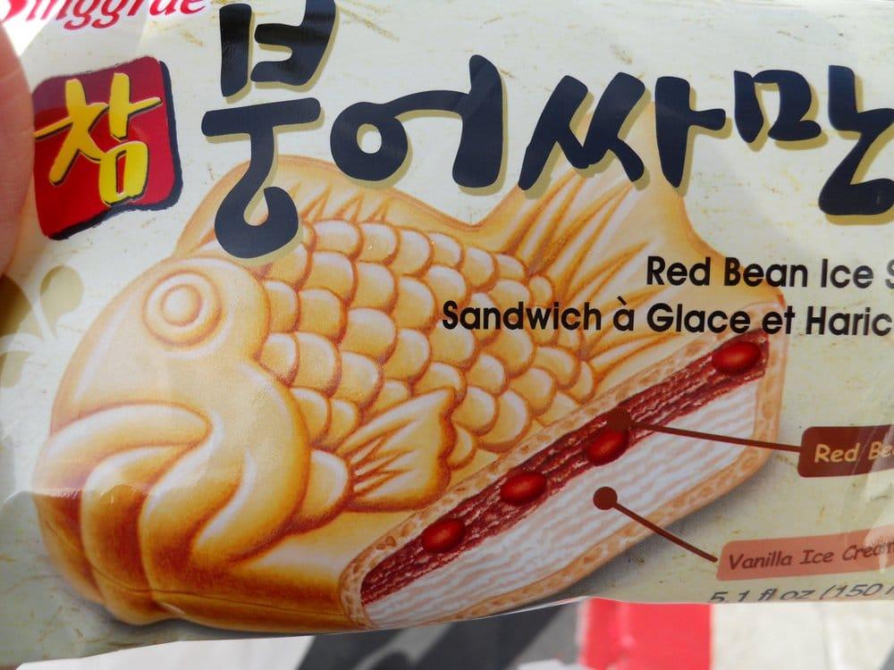 Red beanvanilla ice