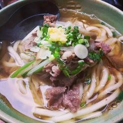 Niku Udon (Beef Udon)