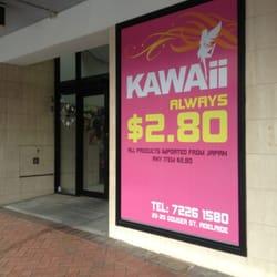 kawaii clothing stores