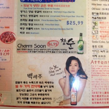 ayce gogi menu