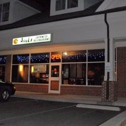Asuka japanese restaurant verhuisd morrisville nc for Asuka japanese cuisine