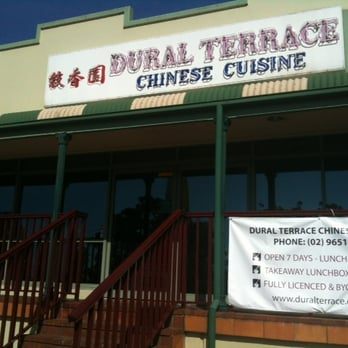Dural terrace chinese cuisine restaurants dural new for Asian cuisine in australia