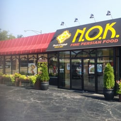 N.o.k. Persian Restaurant Exterior view of restaurant