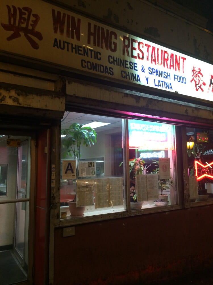 Chinese Food Near Me Bronx Ny